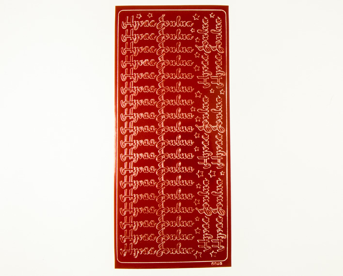 Askaretta Joulu äv 9598 9513