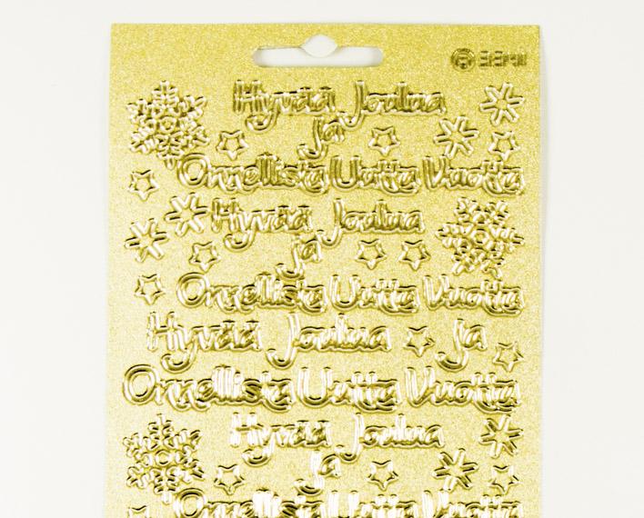Askaretta Joulu äv Toivotukset Kimalle Kulta 9502 2